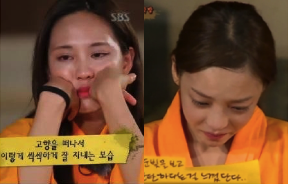 "miss A's Fei and Goo Hara Tear Up on Last Episode of ""Fists of Shaolin Temple"""