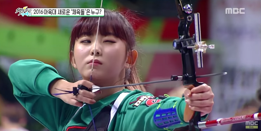 """Section TV"" Airs Sneak-Peek of ""2016 Idol Star Athletics Championships"""