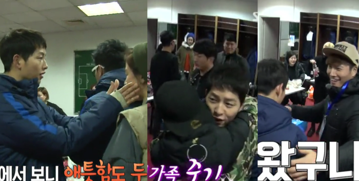 """Running Man"" Cast Warmly Hugs Song Joong Ki as They Reunite in Locker Room"
