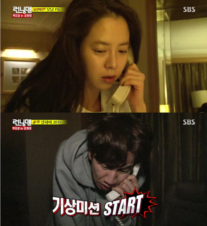 running man song ji hyo lee kwang soo