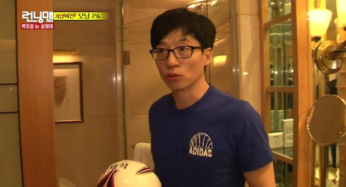 "Yoo Jae Suk Finds an Impressive Hiding Spot on ""Running Man"""