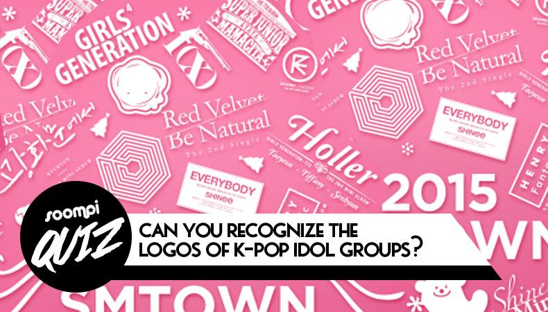 logo quiz feature