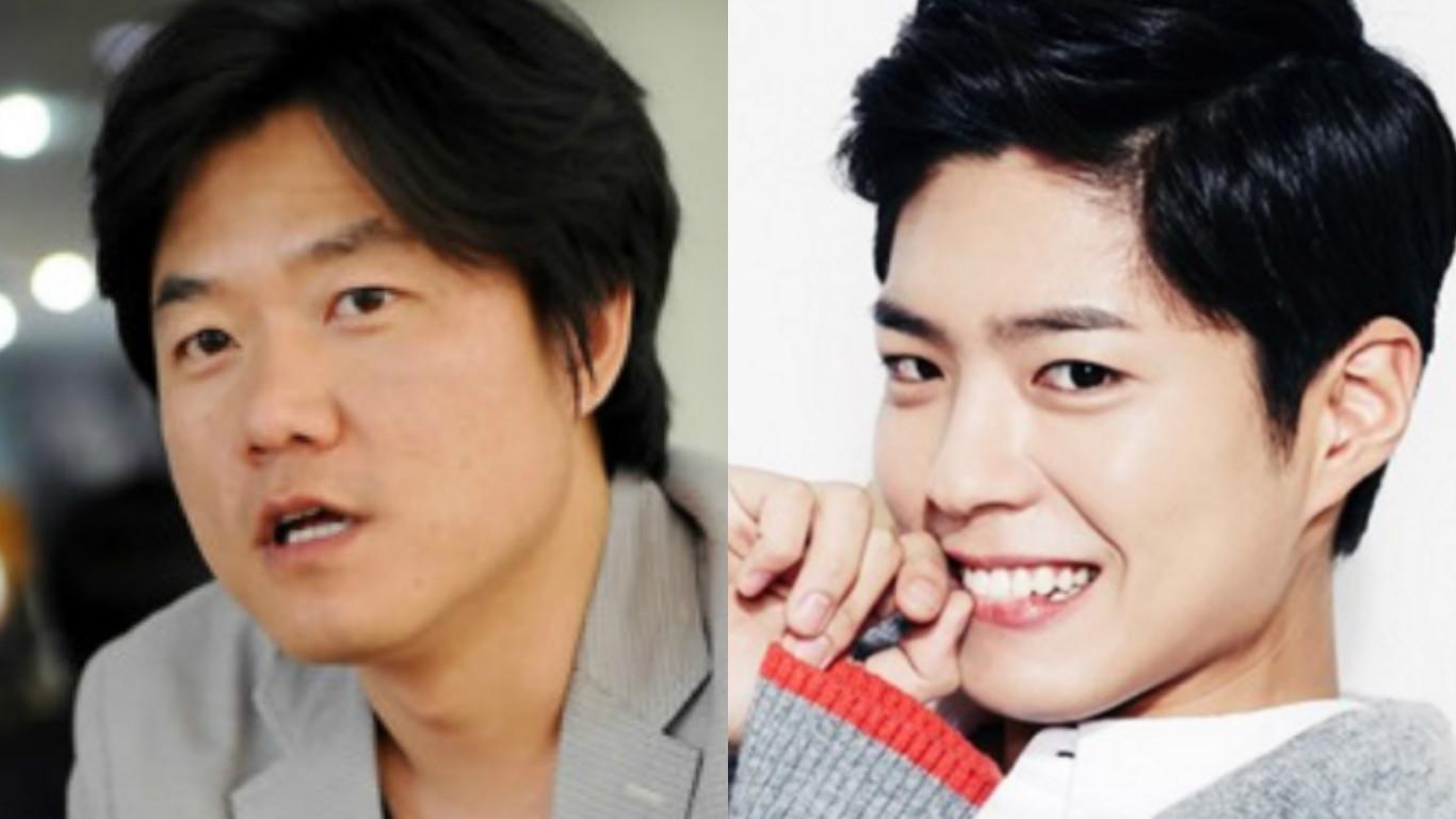 PD Na-Park Bo Gum
