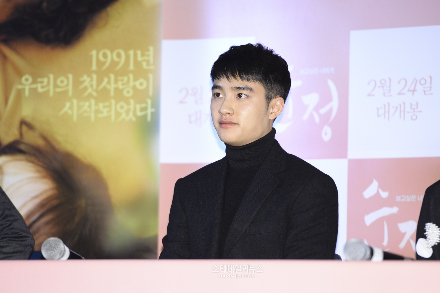 EXO's D.O Says Aegyo Is Easier to Do When Acting