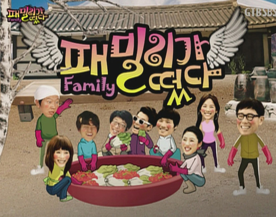 """10 Reasons Why """"Family Outing"""" Should Air a Reunion Episode"""