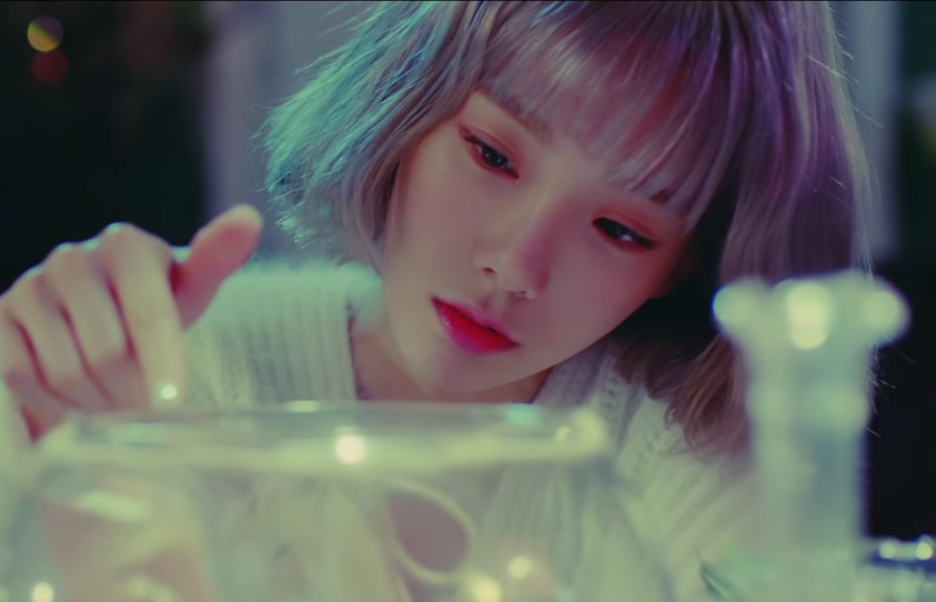Taeyeon Reveals Date and Cute Name of Upcoming Solo Concert