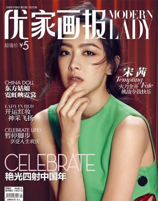 "Victoria Epitomizes a ""Modern Lady"" for Magazine Cover"