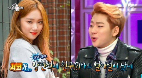 Block B's Zico Explains His Dating Rumors With Lee Sung Kyung