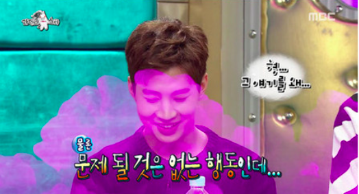 Kyuhyun Exposes Henry's Trips to the Bathroom With His Laptop