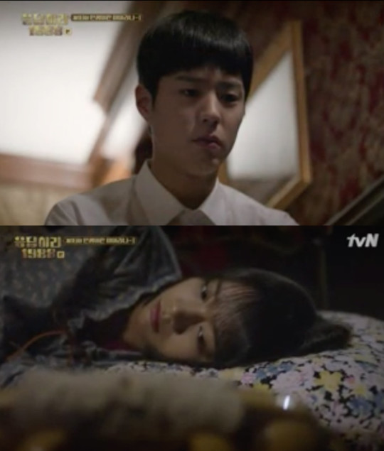 reply 1988 ep 16