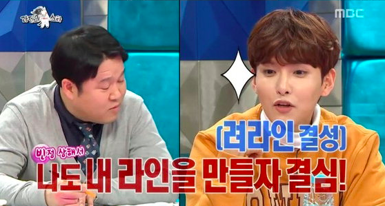 "Super Junior's Ryeowook Confesses He Formed ""Ryeo-Line"" Because He Felt Left Out"