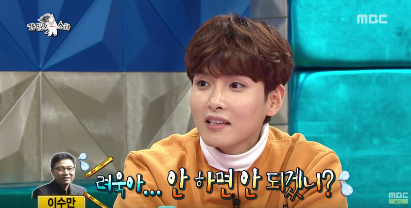 Lee Soo Man Disapproves of Ryeowook's Gollum Costume