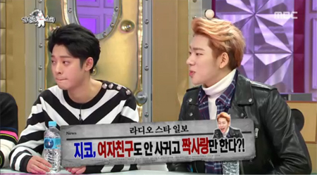 Zico Opens Up About His Celebrity Crushes and Love Life