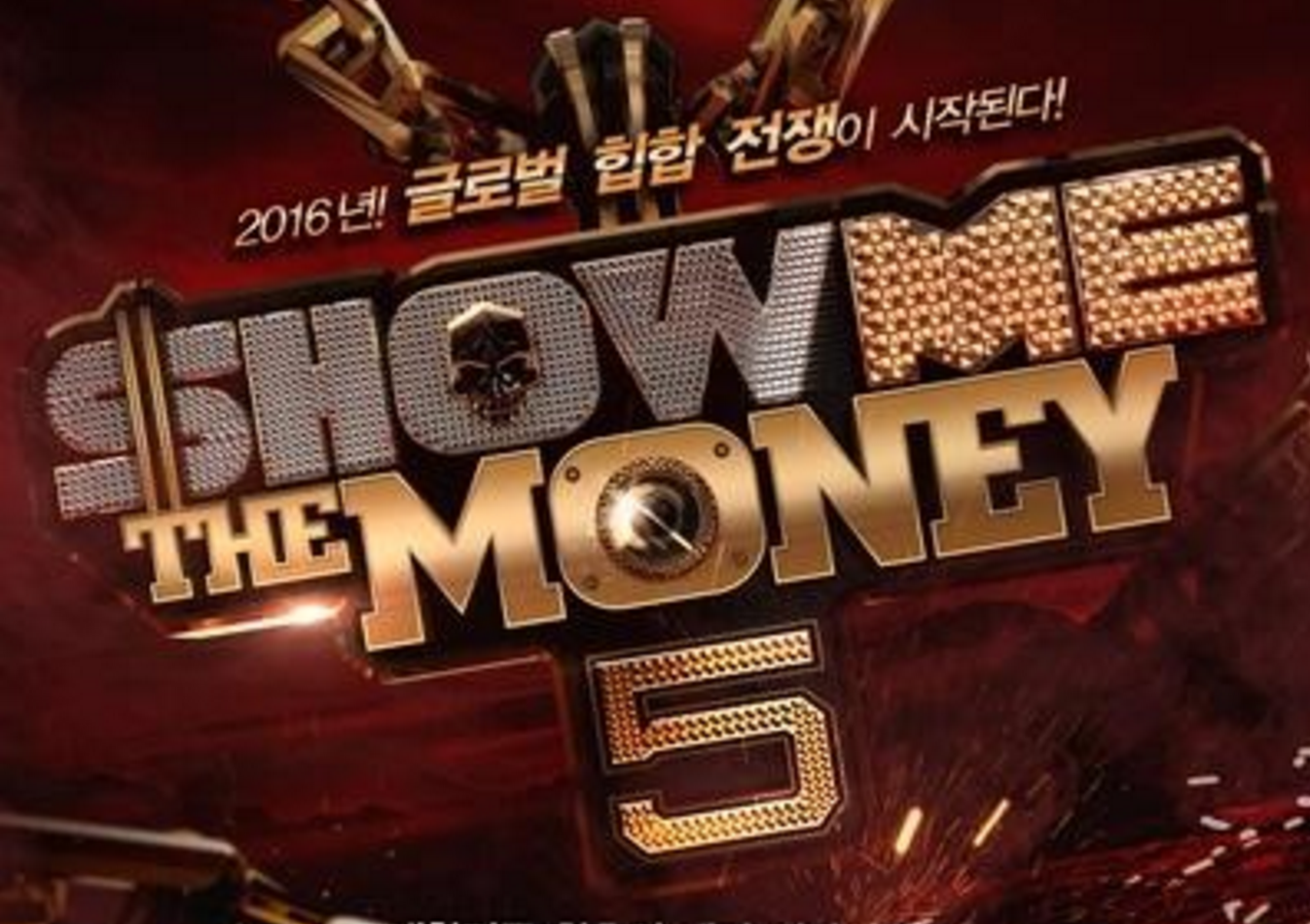 """Show Me the Money 5"" Participants to Include One, Members From ASTRO and Topp Dogg, and Many More"