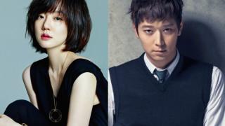 Im Soo Jung Kang Dong Won
