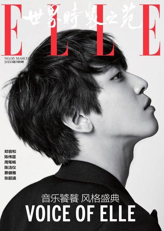 Jung Yong Hwa Is First Korean Male Celebrity to Grace Cover of Elle China