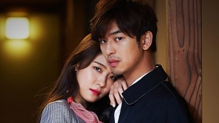 chen bolin ha ji won