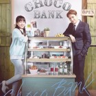 "5 Sweet Reasons Why You Should Watch ""Choco Bank"""