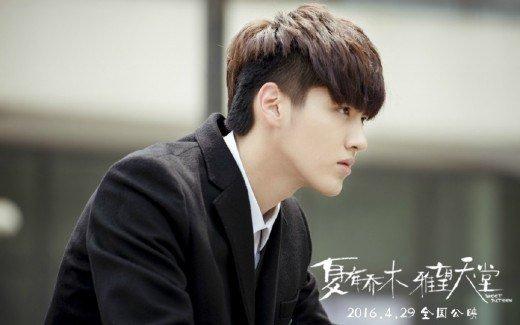 Kris Wu Yi Fan