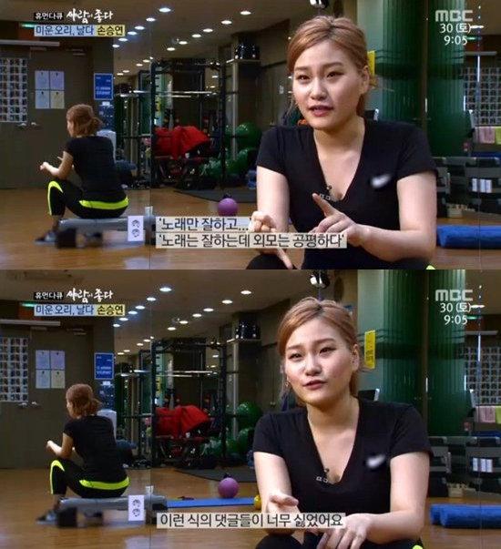 Son Seung Yeon