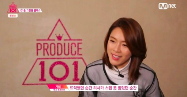 """Kahi Shows Frustration Over Students With Poor Performance on """"Produce 101"""""""
