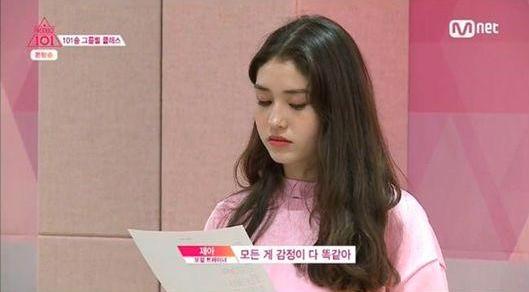 """JYP Trainee Jeon Somi Sheds Tears on """"Produce 101"""""""