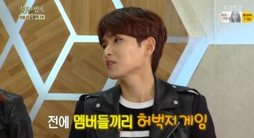 """Ryeowook Reveals He Once Had the Strongest Thighs in Super Junior on """"Immortal Song"""""""