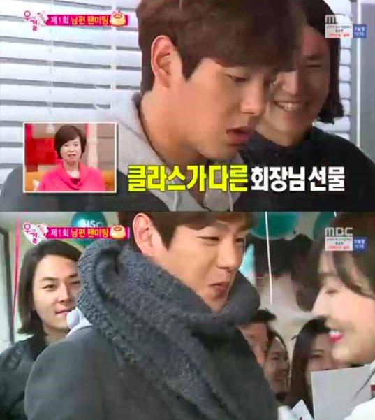kim so yeon kwak si yang 3