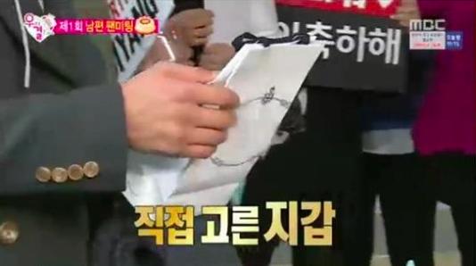 kim so yeon kwak si yang 4