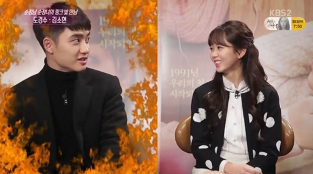 Kim So Hyun Teases D.O by Revealing None of Her Friends Are Fans of EXO