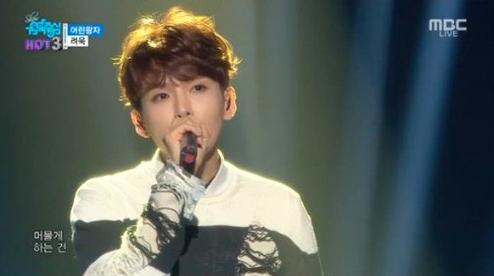 """Watch: """"Music Core"""" 1.30.16: Ryeowook, GFRIEND, Yezi, and More"""