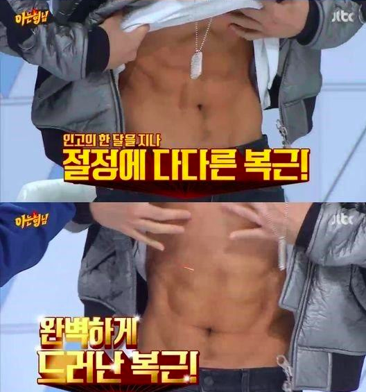henry abs2