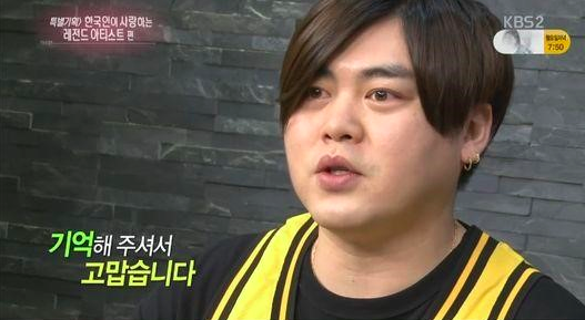 Moon Hee Jun Thanks H.O.T Fans for Their Unending Love and Support