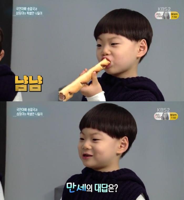 entertainment weekly daehan minguk manse 3