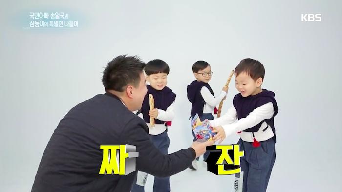 entertainment weekly daehan minguk manse 4