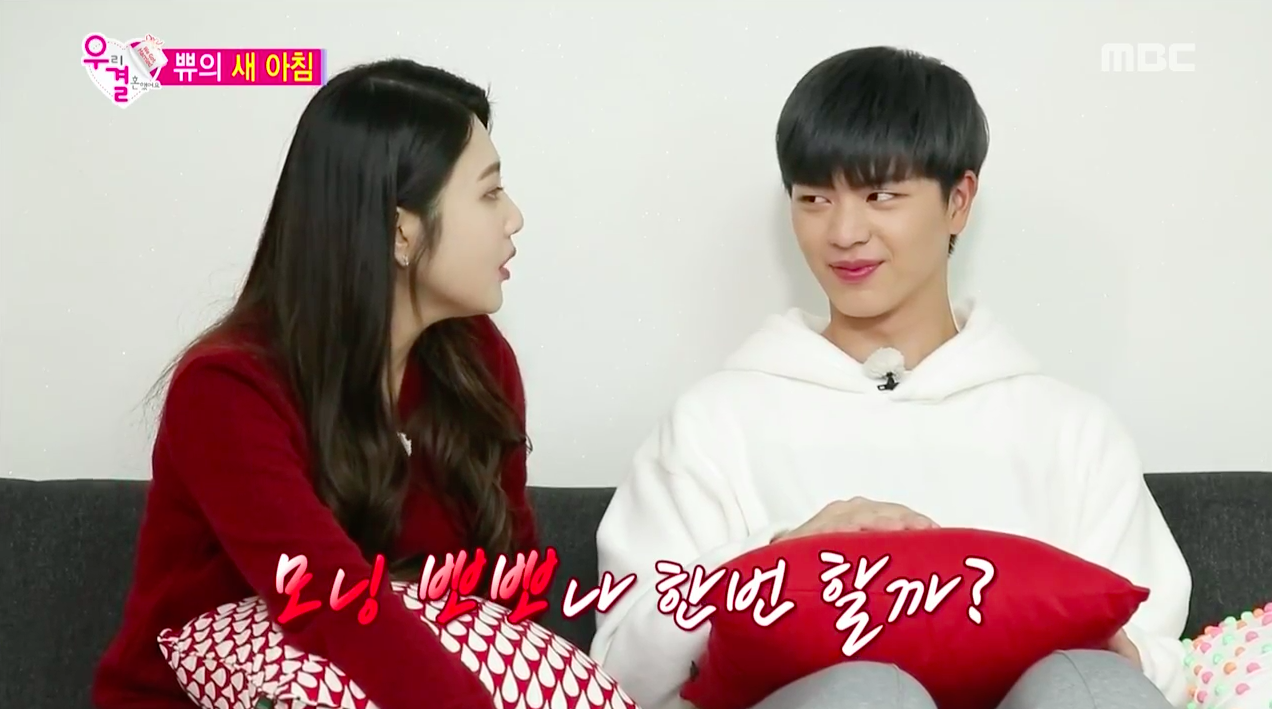 """Watch: Yook Sungjae Blushes at Joy's Suggestive Comment on """"We Got Married"""""""