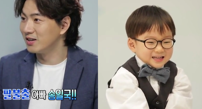 """Song Il Gook Reveals How Daehan Has Been Inspired by """"Jang Young Shil"""" on """"Entertainment Weekly"""""""