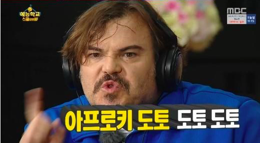 "Watch: Jack Black's Humming Skills Are On Point on ""Infinite Challenge"""