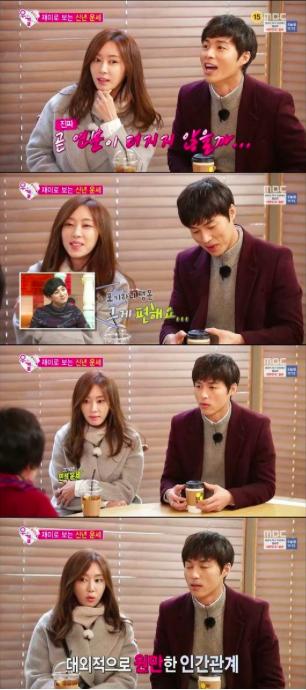Oh min seok dating sites