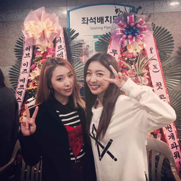 2NE1's Minzy Supports Luna at f(x)'s First Solo Concert