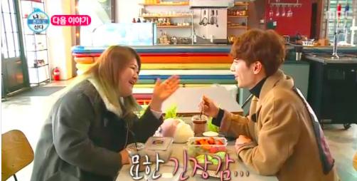 Seo kang joon dating alone