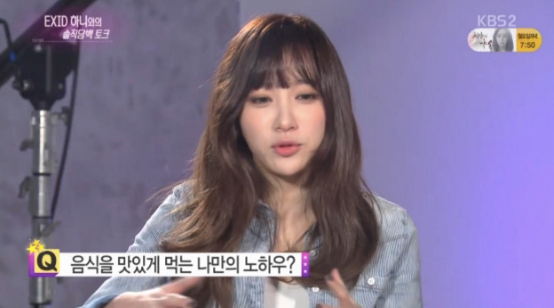 EXID's Hani Reveals How to Tell If She Is Eating Delicious Food