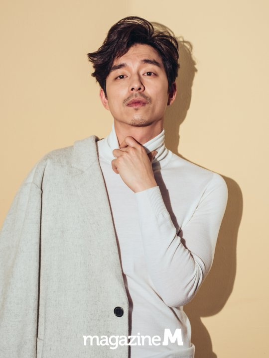 Kim so eun and kang ha neul dating service 8