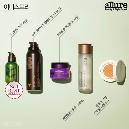 Korean Beauty Brands Reveal Their Best-Selling Products | Soompi