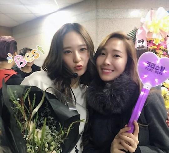 jung sisters 2