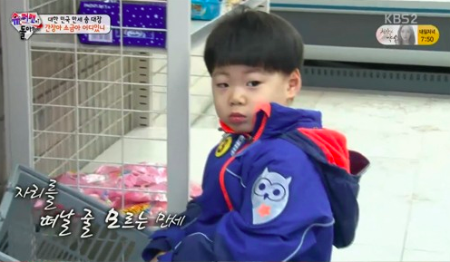 "Manse Tricks Daehan Into Buying Candy on ""The Return of Superman"""