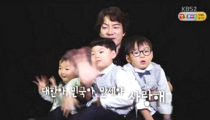 song il gook and triplets