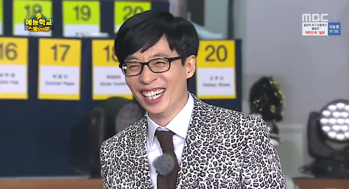 "Reason for Yoo Jae Suk's Brief Disappearance on ""Infinite Challenge"" Shows His True Professionalism"