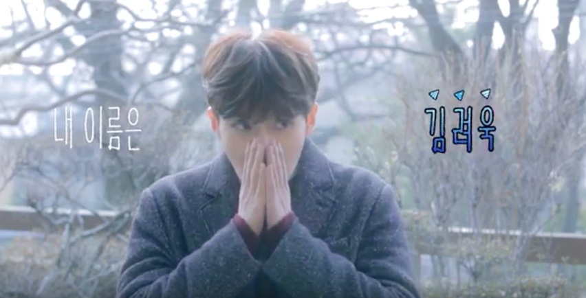 "Ryeowook Proves He Is an ""All-Around Entertainer"" in Hilarious Viral Video"