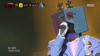 king of mask singer square 1